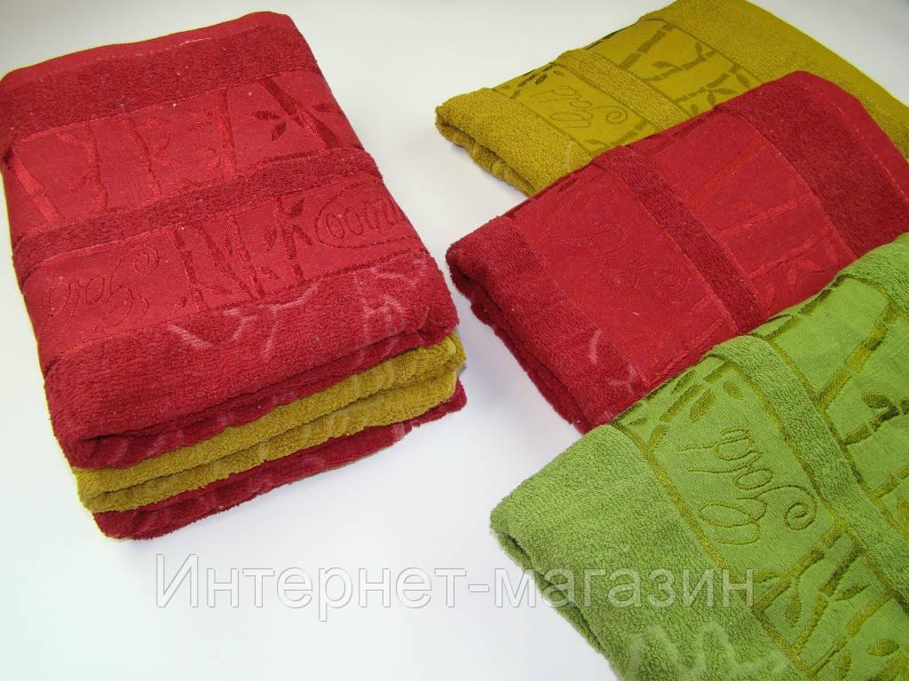 Полотенце банное Bamboo Gold махровое (70х140 см) код 0081, фото 1