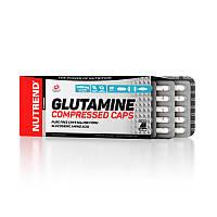 Nutrend Glutamine Compressed Caps 120caps