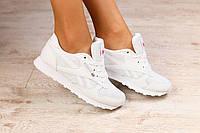 Женские белые кроссовки Reebok, натуральная кожа с префорацией