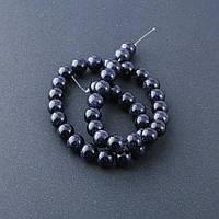 Бусины натуральный камень на нитке Авантюрин синий песок d-10мм 38см