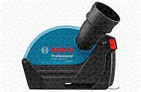 Кожух для отвода пыли Bosch GDE 125 EA-T Professional