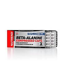 Nutrend Beta-Alanine Compressed Caps 90caps