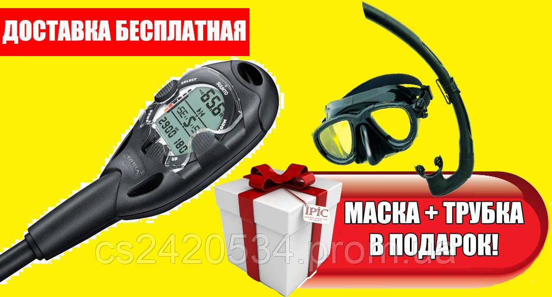 """Suunto Декомпрессиметр Cobra 2 Q/R - Sport Industrial """"Alexander Nevsky"""" в Днепропетровской области"""