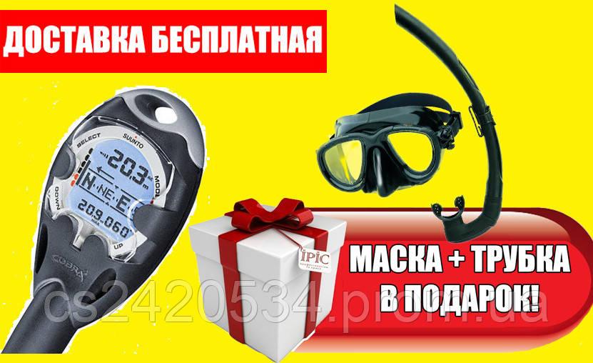 """Suunto Декомпрессиметр Cobra 2 - Sport Industrial """"Alexander Nevsky"""" в Днепропетровской области"""