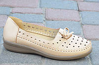 Мокасины, туфли женские летние беж качественная искусственная кожа легкие. Со скидкой