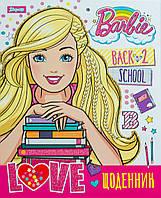 """910927 Дневник школьный интегральный (укр,) """"Barbie"""""""