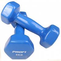 Гантели для фитнеса с водоотталкивающим покрытием(2шт, 2кг)