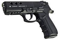 Стартовый пистолет Stalker 4918 (Black)