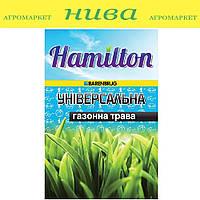 Універсальна насіння газонних трав Hamilton 1 кг