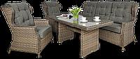 Комплект плетеной мебели BILBAO DINING 3 MELANGE диван+кресла+стол