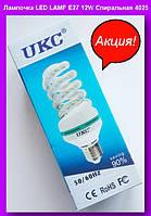 Лампочка LED LAMP E27 12W Спиральная 4025.Светодиодная лампочка LED.!Акция