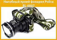 Налобный яркий фонарик Police BL-6807!Акция, фото 1