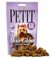 Лакомство Petit Hair Gloss для собак малых пород, блеск шерсти, 50 г