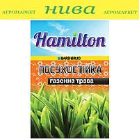 Посухостійка насіння газонних трав Hamilton 1 кг