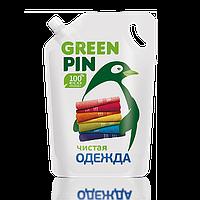 Инновационное средство GreenPin для деликатной стирки самых требовательных тканей стало ещё эффективнее