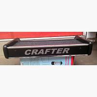 Полка на панель Volkswagen Crafter, фото 1