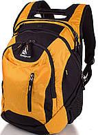 Рюкзак 30 л Onepolar 1359 жёлтый