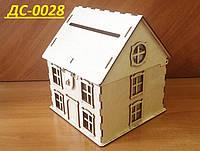 Домик для денег, свадебная шкатулка, фото 1