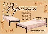 """Двуспальные кровати """"Вероника"""""""