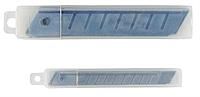 Леза для ножів 9мм (10 лез в уп.)