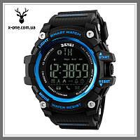 Умные Часы SKMEI Smart 1227 с Водонепроницаемостью 50 м.
