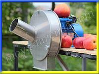 Электрическая терка для яблок, нержавейка, 1000 Вт