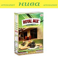 Універсальна насіння газонних трав Royal Mix 1 кг