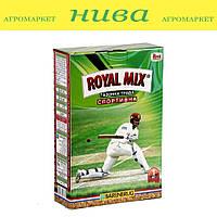Спортивна насіння газонних трав Royal Mix 1 кг