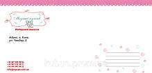 Печать на конвертах формата С5 1+1 (черно-белые двусторонние) Онлайн, фото 3