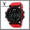 Умные Часы SKMEI Smart 1227 Red. Водонепроницаемость 50 м.