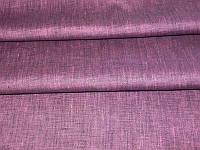 Ткань сорочечная 03С68-ШР/пн.2+К+Х+У
