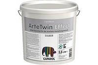 Декоративное финишное покрытие ArteTwin Effect Silber