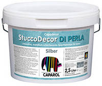 Декоративное финишное покрытие StuccoDecor DI PERLA Silber