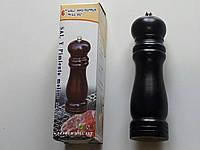 Перцемолка Дерево с мет.мех 3587