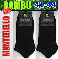 Мужские носки чёрные Montebello Турция бамбук 41-44р. ароматизированные НМЛ-255