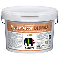 Декоративное финишное покрытие StuccoDecor DI PERLA Gold