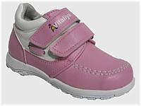 Детские полуботинки розовые для девочки VITALIYA, размеры 23-27