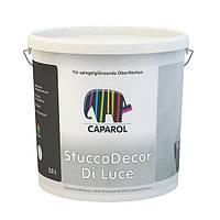 Декоративное финишное покрытие StuccoDecor DI LUCE 2.5 л.