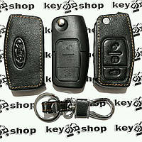 Чехол (кожаный) для авто ключа Ford (Форд) 3 кнопки