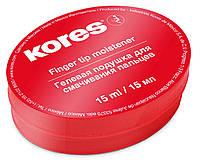Зволожувач для пальців Kores, гліцериновий, 15 г (K32616)