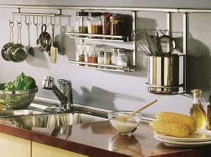 Всё для кухни, посуда