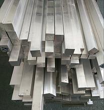 Алюминиевый квадрат 20 мм 2017 Т4 (Д1Т)