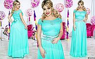 Платье  в пол шифон+гипюр+атлас, фото 1