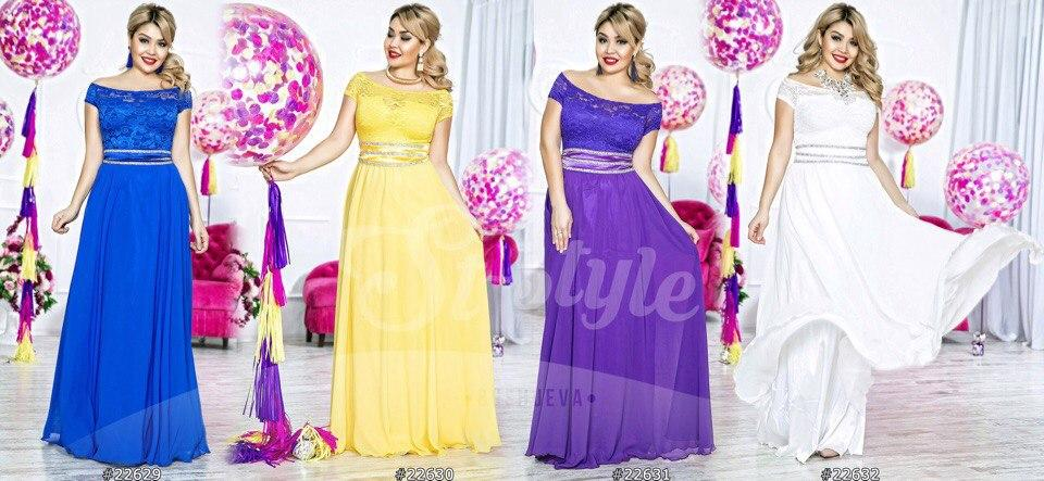 d33887b8497f Купить Платье в пол шифон+гипюр+атлас оптом и в розницу от интернет ...