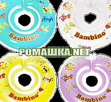 Круг на шею для купания малышей (новорожденных, младенцев) с ручками, диаметр 38 см., 2-15 кг., ТМ Bambino