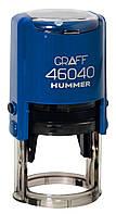 "Оснастка автомат., GRAFF 46040 HUMMER ""GLOSSY"" пласт., для печатки d 40 мм, синя з футляром"