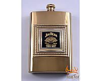 Фляга для алкоголя подарочная Gold