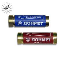 """Клапан обратный огнепреградительный сетевой """"ДОНМЕТ"""""""