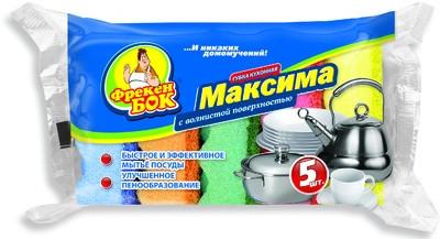 "Губки для посуды ""Максима"" ФБ (5 шт/уп)"