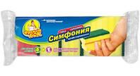 """Губки кухонные """"Симфония"""" профилированные ФБ (5 шт/уп)"""